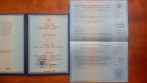 kopiya-diploma
