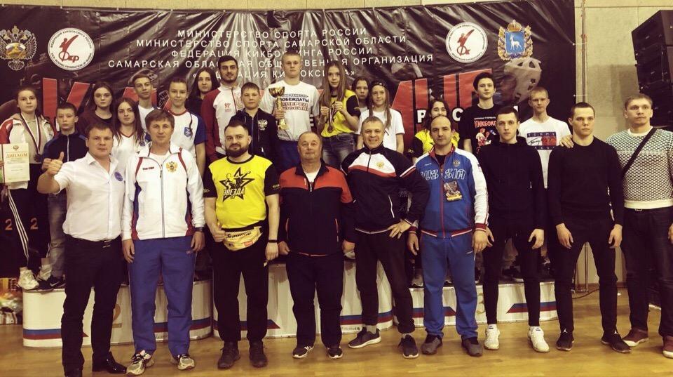 chempionat_Rossii_2019_Saratov