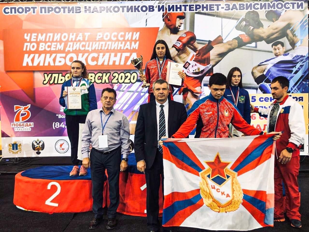 Фото с Чемпионата России по кибкосингу